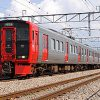 【九州 福岡】鹿児島本線の駅名で選ぶ民泊許可物件