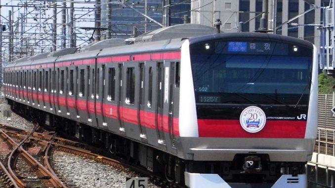 京葉線の民泊物件