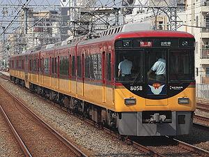 京阪本線の民泊物件