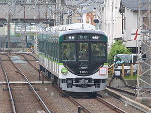 京阪宇治線の民泊物件