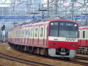京急本線の民泊物件