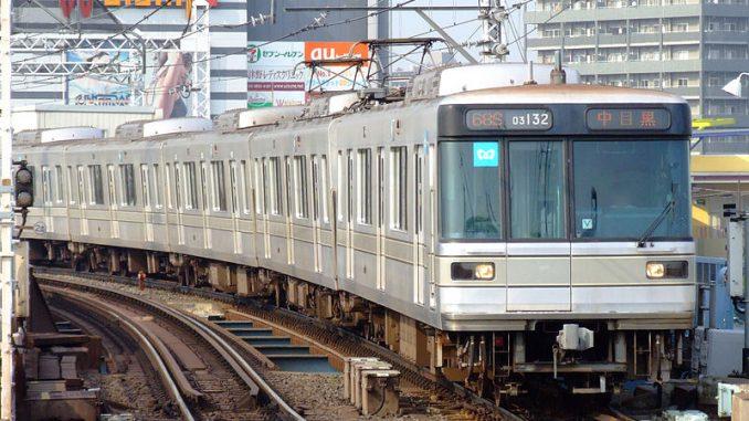 東京メトロ日比谷線の民泊物件