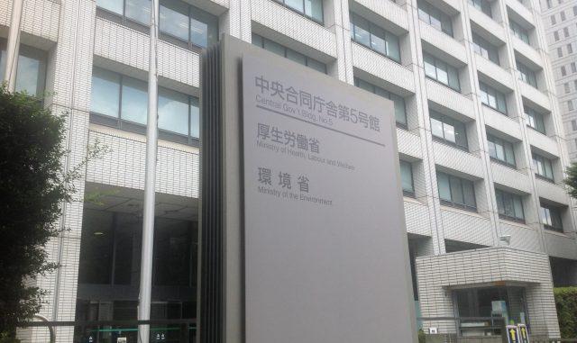 民泊新法 厚生労働省