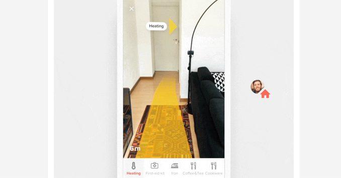 airbnbとARハウスマニュアル